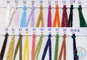 線材-夏紗:$120防水紙線-色卡