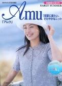 封面:Amu2000-05s.jpg