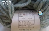 線材-ski:$120SKI-Brubic Wool純毛極太線-2.jpg