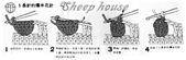 基本編-鉤針篇:5長針的爆米花針
