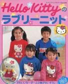 封面:no.1339-4834713393.kittys.jpg