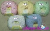 線材-夏紗:$240BABY棉線