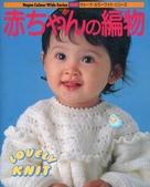 封面:NV5462-嬰兒.jpg