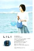 橫田:LILI-1.jpg