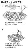 基本編-棒針篇:帽子最終編法