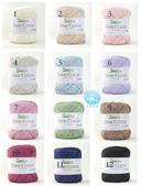 HAMANAKA-海洋皇后:$120-4760 Shine Cotton-1.jpeg