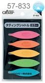 可樂牌工具:57-833.jpg
