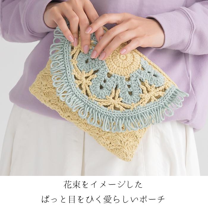 樂天:Z630-01花形袋蓋手拿包.jpg