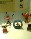 童玩節ㄉ娃娃大閱兵:1095647752.jpg