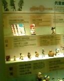 童玩節ㄉ娃娃大閱兵:1095647739.jpg