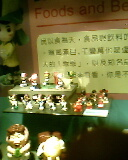 童玩節ㄉ娃娃大閱兵:1095647751.jpg