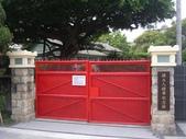 孫立人將軍紀念館:entrance.JPG