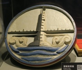 20170113 潛艦部隊特展:潛艦戰隊隊徽.JPG
