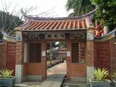 鹿港文武廟:entrance.JPG