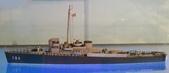 2018年823紀念特展:沱江艦模型.JPG