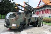 20170708 高中儀隊嘉年華(裝備展示):捷羚防空飛彈車.JPG