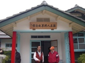 孫立人將軍紀念館:entrance(本館).JPG