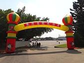 20121006成功嶺基地開放:entrance.JPG