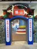 2018年823紀念特展:entrance.JPG