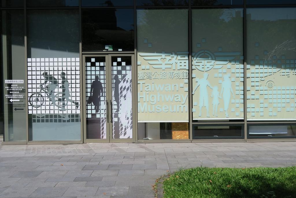 公路博物館:1.JPG