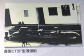 20170113 潛艦部隊特展:海昌隊爆潛艇 (4).JPG