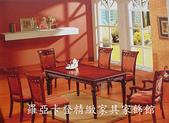英式美式歐式西班牙復古‧鄉村‧彩繪‧原木‧家具:817-180x90x76