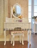 英式美式歐式西班牙復古‧鄉村‧彩繪‧原木‧家具:法式鄉村浪漫豪華白色化妝桌椅組化粧桌化妝台