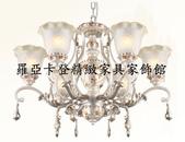 仿古美式鄉村鍛鐵各類燈飾:63.jpg