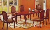 英式美式歐式西班牙復古‧鄉村‧彩繪‧原木‧家具:818-160x90x76