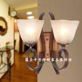 仿古美式鄉村鍛鐵各類燈飾:仿古美式鄉村鍛鐵藝術雙頭壁燈