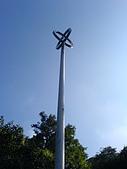 奧萬大之旅:台灣中心標誌.JPG