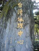 奧萬大之旅:台灣地理中心.JPG
