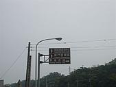 20090321草嶺古道&七堵咖哩麵:DSC08423.JPG