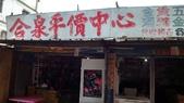 20151212-14_金門行:IMG_0743.JPG