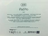 [售] IPAD Pro 32G 銀色 $25500 [面交]:IMG_1059.JPG