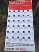 20151212-14_金門行:IMG_0565.JPG
