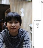 【咖啡】花蓮‧GIOCARE:_MG_4335.JPG