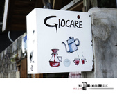 【咖啡】花蓮‧GIOCARE:_MG_4294.JPG