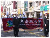 嘉義市國際管樂節:1480298057.jpg