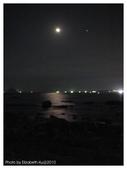 20100724月光海:1710680804.jpg