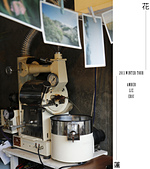 【咖啡】花蓮‧GIOCARE:_MG_4302.JPG