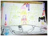 孩子的畫和照片:1475174699.jpg