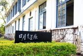 2012 Feb 日月潭附近走走:IMG_7273.JPG