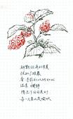 書寫塗鴉和文具:20131209.jpg