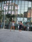 ☼ 五月天2009DNA創造世界巡迴演唱會 ☼:1782239437.jpg