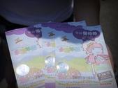 ☆②⓪①⓪ 童玩藝術節 ☆〃 up* 澤心提供:1090517304.jpg