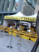☼ 五月天2009DNA創造世界巡迴演唱會 ☼:1782271747.jpg