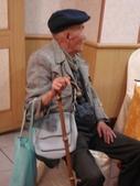 ☆ 阿公九十歲大壽      生日快樂☆〃:1913128592.jpg