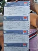 ☼ 五月天2009DNA創造世界巡迴演唱會 ☼:1782277832.jpg