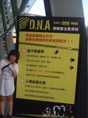 ☼ 五月天2009DNA創造世界巡迴演唱會 ☼:1782155546.jpg